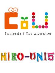 CoU HIRO-UNI5