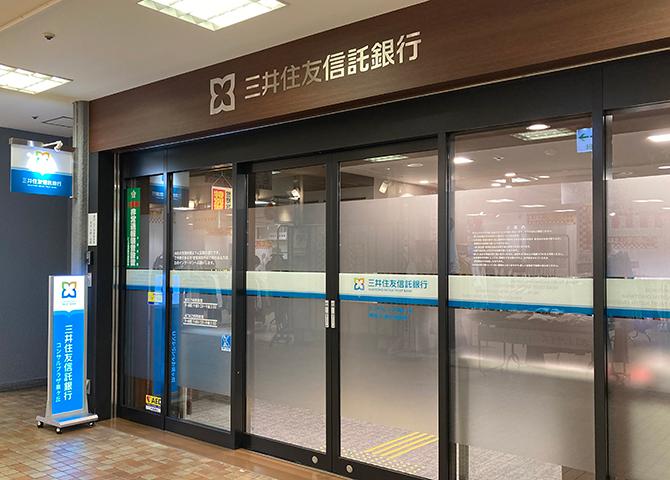 三井住友信託銀行コンサルプラザ泉ヶ丘