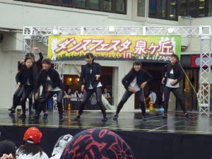 DF2016_13_sakaikami_1