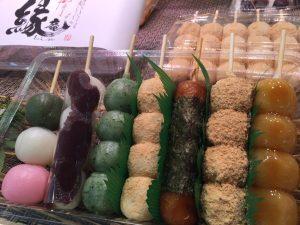 和菓子「縁」画像①