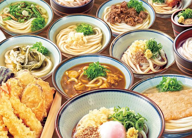 自家製麺 杵屋麦丸