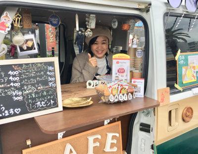 mi-te-cafe (ミーテカフェ)