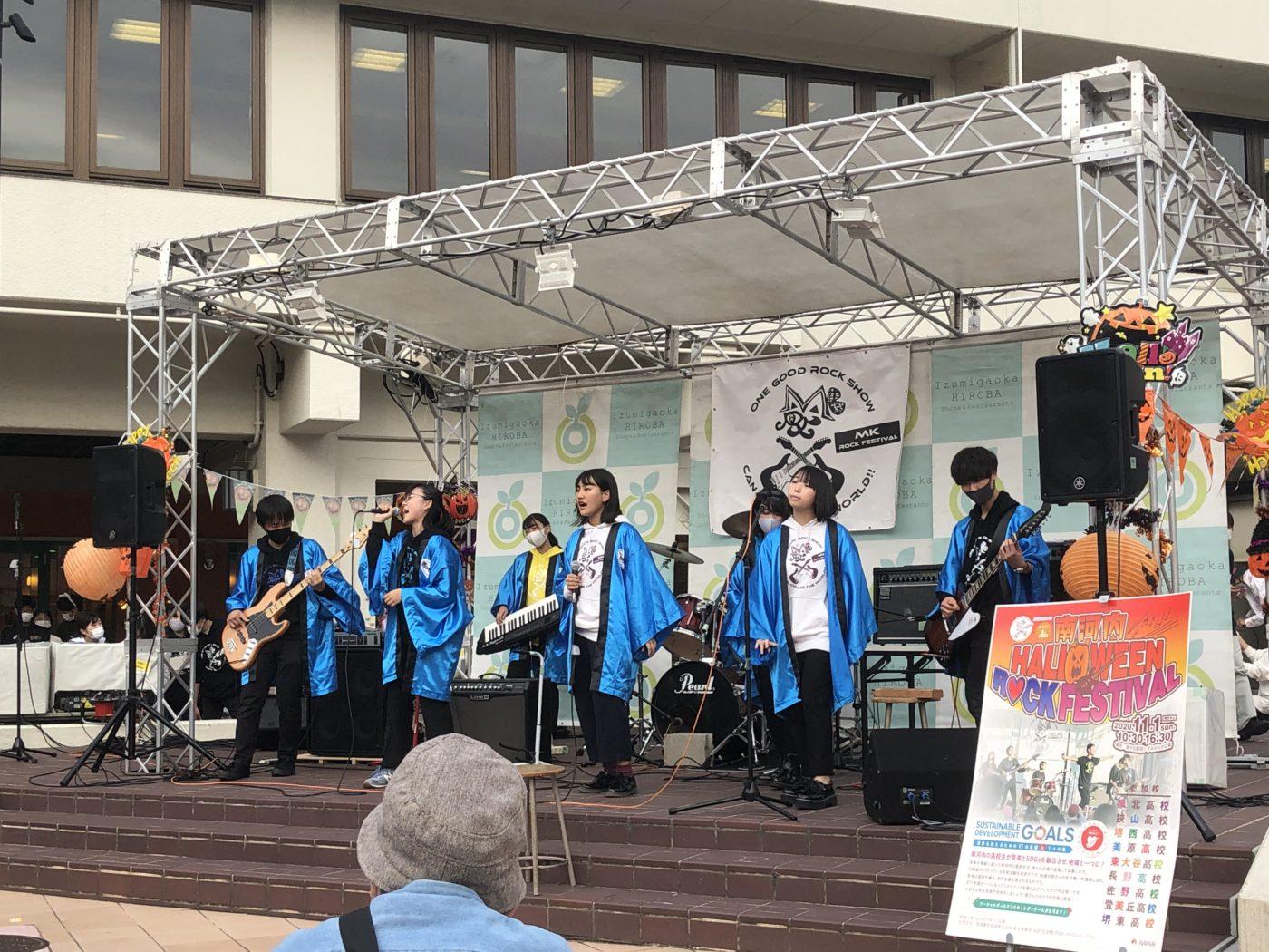 南河内ハロウィンロックフェスティバル開催!!